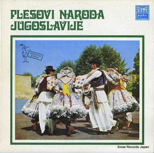 V/A plesovi naroda jugoslavije LPYV-S-806 - front cover