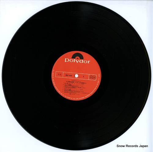 CONCERT SONDEUR studymate 3 minute meikyoku shu / baroque meisenritsu 3 MQ7003 - disc