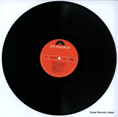 CONCERT SONDEUR studymate 3 minute meikyoku shu / baroque meisenritsu 2 MQ7002 - disc