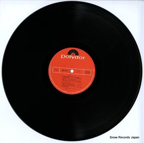 CONCERT SONDEUR studymate 3 minute meikyoku shu / baroque meisenritsu 1 MQ7001 - disc