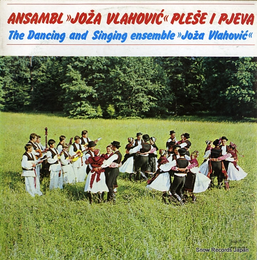 ANSAMBL JOZA VLAHOVIC the dancing and singing LPVS-Y-767 - front cover