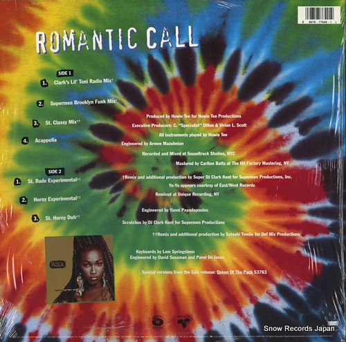 PATRA romantic call 4977649 - back cover