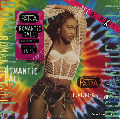 PATRA romantic call 4977649 - front cover