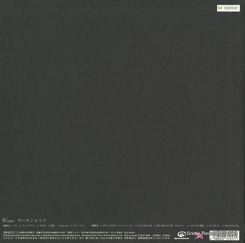 COCCO bugenbiria VIJL-60024 - back cover