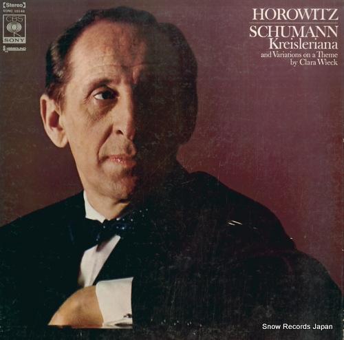 HOROWITZ, VLADIMIR schumann; kreisleriana SONC10148 - front cover
