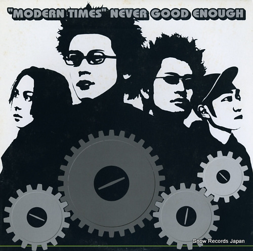 NEVER GOOD ENOUGH modern times LTDA-002 - front cover