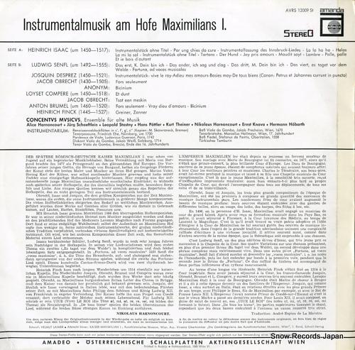 CONCENTVS MVSICVS instrumentalmusik am hofe maximilian 1. AVRS12009 - back cover