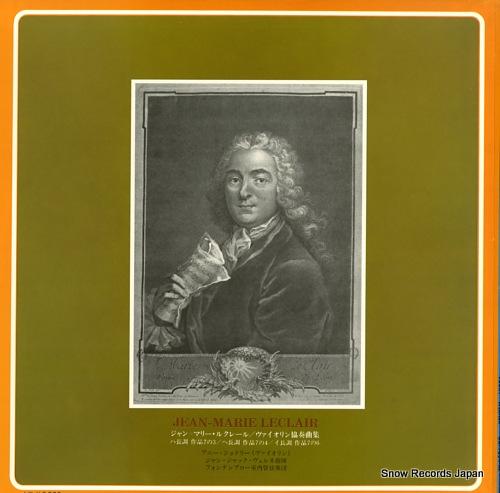 JORDY, ANNIE trois concerti pour violon et orchestre OX-1054-AR - back cover