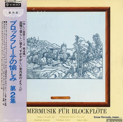 V/A kammermusik fur blockflote PA-1072 - front cover