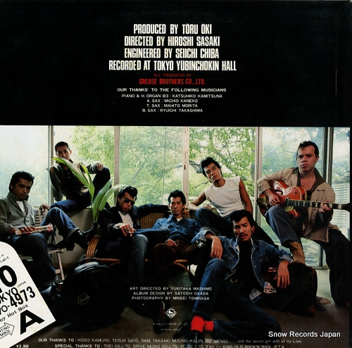 COOLS live SKA159 - back cover