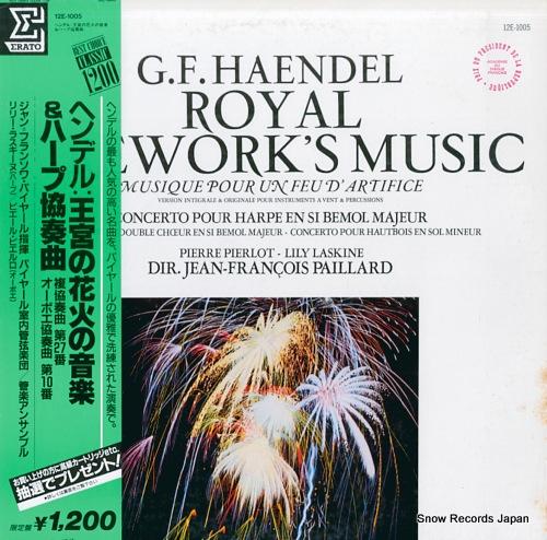 PAILLARD, JEAN-FRANCOIS haendel; royal firework's music 12E-1005 - front cover