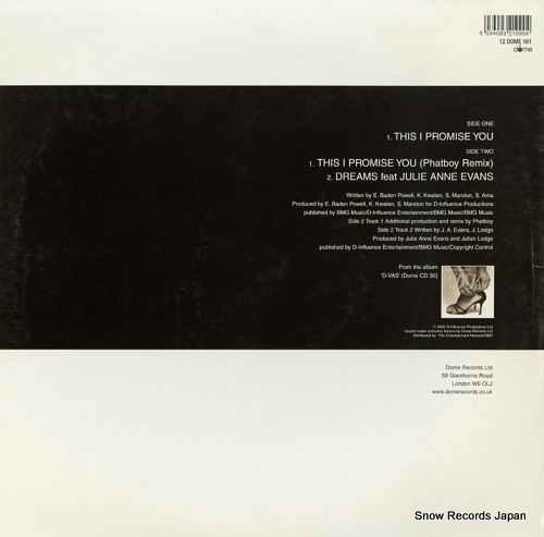 D-VAS this i promise you 12DOME161 - back cover