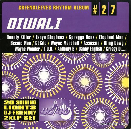 V/A diwali GRELD727 - front cover