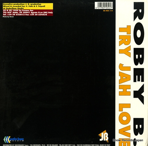 ROBEY B. try jah love EGMIX114 - back cover
