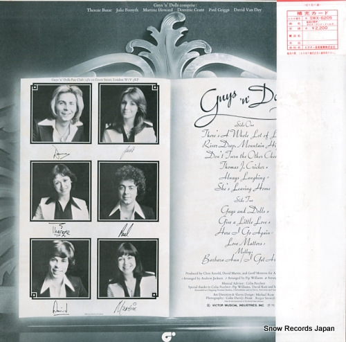 GUYS 'N' DOLLS there's a whole lot of loving SWX-6205 - back cover