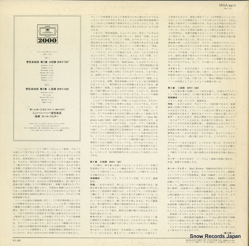 RICHTER, KARL bach; orchestral suite no.2 in b minor bwv1067 MGA9910 - back cover