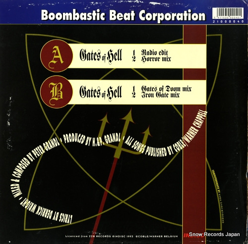 BOOMBASTIC BEAT CORPORATION gates of hell 2100040 - back cover
