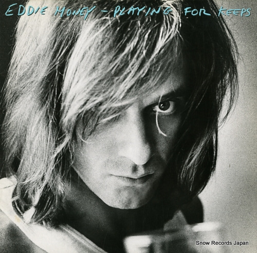 MONEY, EDDIE playing for keeps 25AP1902 - front cover