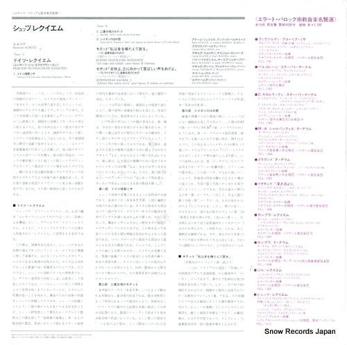 WERNER, FRITZ schutz; requiem (musikalische exequien) REL-1510 - back cover