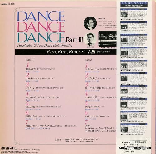 SUDO, HISAO dance dance dance part 3 YL-1041 - back cover