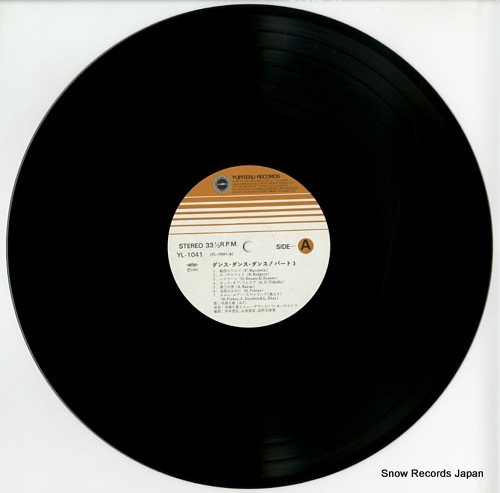 SUDO, HISAO dance dance dance part 3 YL-1041 - disc