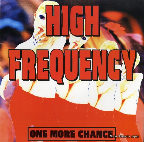 HIGH FREQUENCY one more chance TRD1363 - front cover