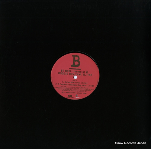 BOOGIE BOY FEAT. DJ IKE be real - theme of b RR12-88028 - back cover