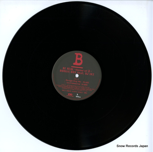 BOOGIE BOY FEAT. DJ IKE be real - theme of b RR12-88028 - disc