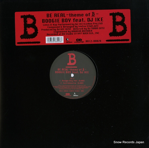 BOOGIE BOY FEAT. DJ IKE be real - theme of b RR12-88028 - front cover