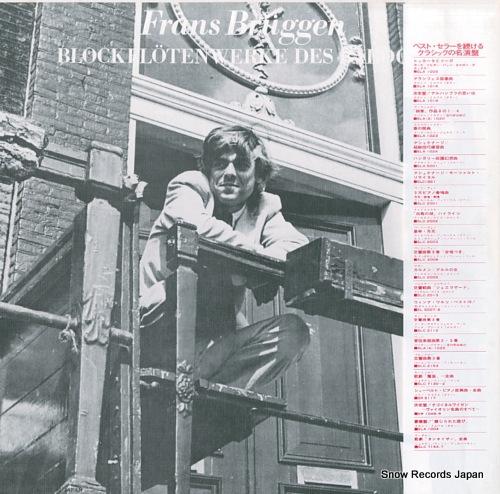 BRUGGEN, FRANS blockfloten werke des barock SLA(T)1037 - back cover