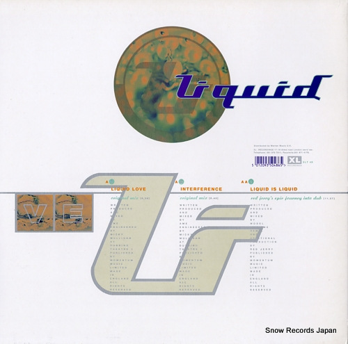 LIQUID liquid love / interference / liquid is liquid XLT48 - back cover