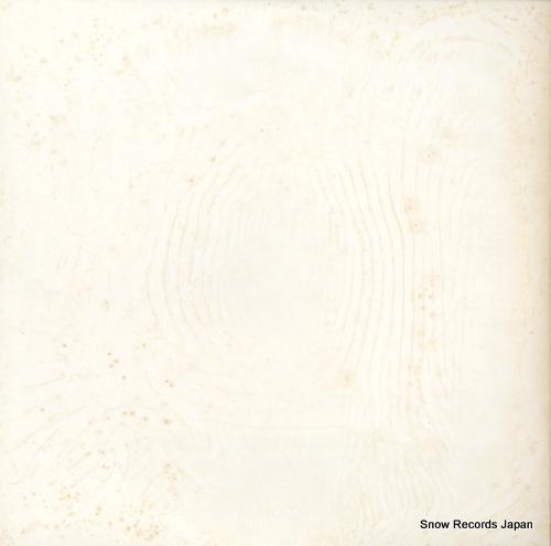 HITOTSUBASHI DAIGAKU / TSUDAJUKU DAIGAKU dasshodan yumanite dai16kai teiki ensokai FO-1203/4 - back cover