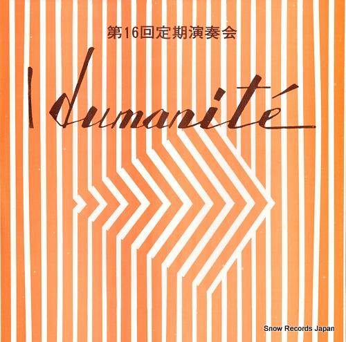 HITOTSUBASHI DAIGAKU / TSUDAJUKU DAIGAKU dasshodan yumanite dai16kai teiki ensokai FO-1203/4 - front cover