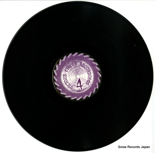 RR FIERCE miloude VCR004 - disc