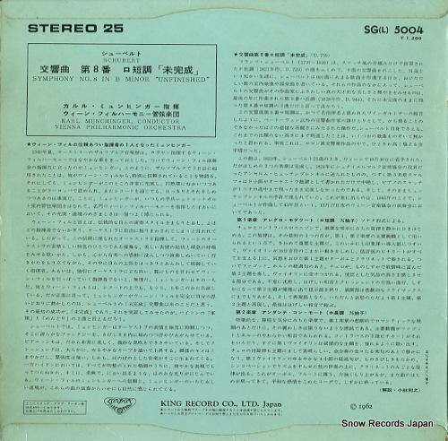 MUNCHINGER, KARL schubert; symphony no.8 in b minor