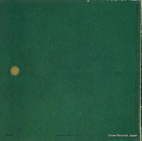 FRICSAY, FERENC mozart; die zauberflote MH5022/4 - back cover