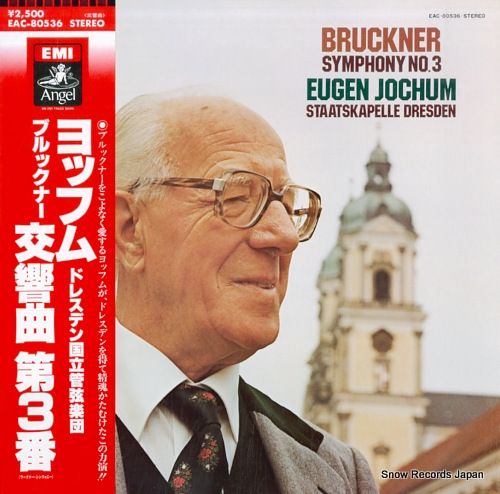 JOCHUM, EUGEN bruckner; symphony no.3 EAC-80536 - front cover