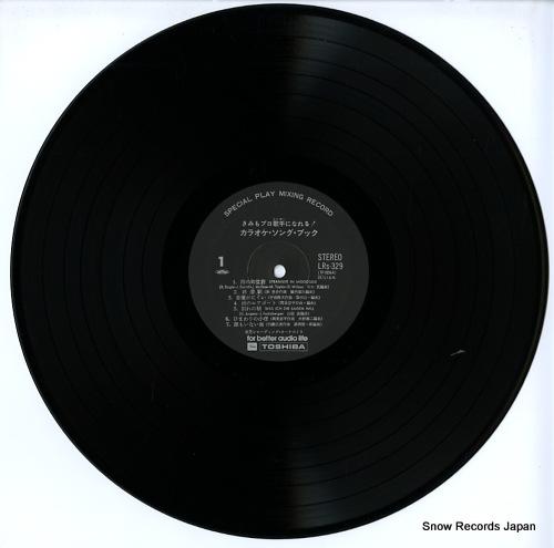 TOSHIBA RECORDING ORCHESTRA mixing joy / karaoche song book LRS-329 - disc