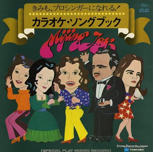 TOSHIBA RECORDING ORCHESTRA mixing joy / karaoche song book LRS-329 - front cover