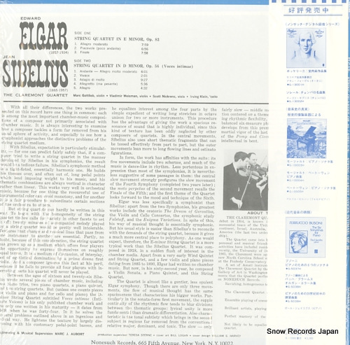 CLAREMONT QUARTET, THE elgar; string quartet in e minor op.83 G-5043 / H-71140 - back cover