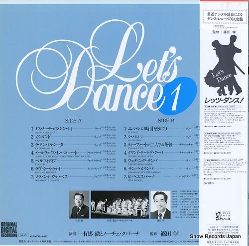 ARIMA, TORU, AND NOCHE CUBANA let's dance-1 K23A-653 - back cover