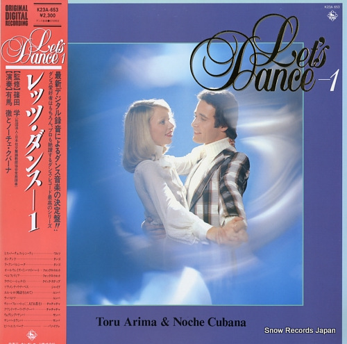 ARIMA, TORU, AND NOCHE CUBANA let's dance-1 K23A-653 - front cover