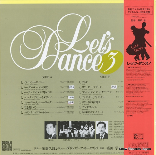 SUDO, HISAO, AND NEW DOWNBEATS ORCHESTRA let's dance-3 K23A-655 - back cover