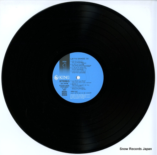 SUDO, HISAO, AND NEW DOWNBEATS ORCHESTRA let's dance-3 K23A-655 - disc
