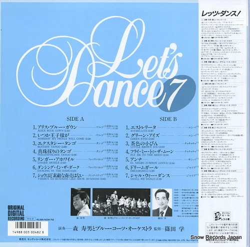MORI, TOSHIO, AND BLUE COATS ORCHESTRA let's dance-7 K23A-752 - back cover