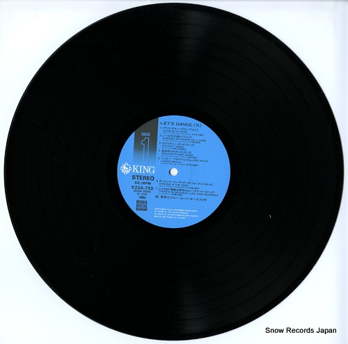 MORI, TOSHIO, AND BLUE COATS ORCHESTRA let's dance-7 K23A-752 - disc