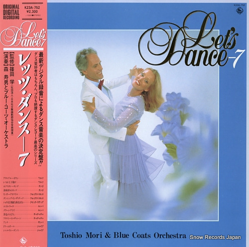 MORI, TOSHIO, AND BLUE COATS ORCHESTRA let's dance-7 K23A-752 - front cover