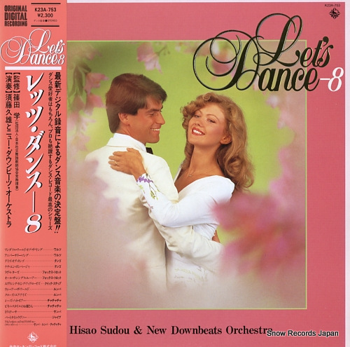 SUDO, HISAO, AND NEW DOWNBEATS ORCHESTRA let's dance-8 K23A-753 - front cover