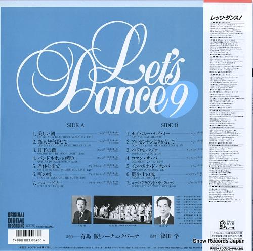 ARIMA, TORU, AND NOCHE CUBANA let's dance-9 K23A-754 - back cover