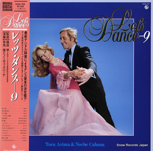 ARIMA, TORU, AND NOCHE CUBANA let's dance-9 K23A-754 - front cover